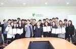 동명대 국제물류학과 학생들이 4년연속으로 물류분야 메이저학회 주최 전국대학생논문대회에서 본상을 수상했다