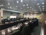 한국보건복지인력개발원이 2016년 한국사회서비스학회 추계학술대회를 성황리에 마무리 했다