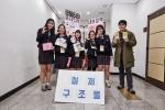 제7회 청소년사회참여발표대회에서 대상을 수상한 신라면 모둠과 최도연 지도교사