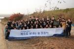 12일, 탈북 청년 기업가, 일반 시민들이 모여 북으로 보내는 숲을 조성하였다.