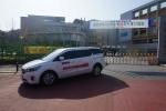 광주광역시교통약자이동지원센터가 장애인 수험생을 위해 대학수학능력시험 특별수송대책을 시행했다
