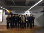 MIT벤처멘토링프로그램 데모데이 참가팀이 단체 사진을 촬영하고 있다