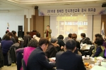 지장협이 장애인 인식개선교육 강사 워크숍을 개최했다