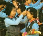 80~90년대 한국청소년연맹 활동