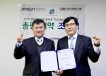 노상호 시소아이티 대표(좌)와 박윤하 우경정보기술 대표(우)