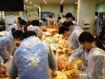 사회복무요원들이 지역아동센터에서 김장봉사 활동을 전개했다