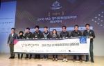 2016 판교 경기문화창조허브 데모데이