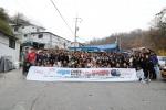 워밍코리아 소속 청년위원회 120여명의 청년들이 상계동 희망촌 독거노인 20가구에 연탄 나눔 활동을 펼쳤다