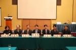 한국여성건강 및 골다공증재단-대한골다공증학회가 이차골절 예방시스템 구축 위한 정책토론회를 개최했다