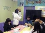 구로구 새솜지역아동센터에서 진행되었던 구로구 2016 평생학습 특성화 프로그램 마지막 날 한 청소년이 발표를 하고 있다
