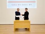 게임온스튜디오 이광표 대표와 딩위 네트워크 조월 대표의 S4리그 서비스 조인식