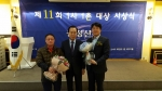 농정원이 1사1촌 대상에서 세종특별자치시장 특별상을 수상했다