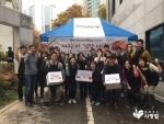 메타브랜딩이 저소득 소외가구 및 독거노인들을 위한 따뜻한 밥상 만들기 봉사활동을 진행했다