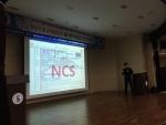 용인송담대가 교‧강사 대상 NCS기반 직무능력평가 및 교육품질관리 워크숍을 개최했다