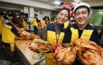 한국애브비 나눔의 날을 맞아 임직원들이 서울 영등포구 요셉의원을 찾아 사회 소외 이웃과 봉사자들을 위해 김장 봉사를 실시했다