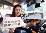 SK텔레콤이 1일 국내 대표 모바일 내비게이션 서비스 T맵의 월간 사용자가 1,000만명을 넘어섰다