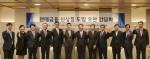 한국수출입은행은 1일 여의도 수은 본점에서 수출기업과 유관기관을 초청해 전대금융 신상품 활성화를 위한 간담회를 개최했다