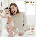 LG생활건강은 배우 소이현과 딸 인하은 모녀를 베이비 전문 브랜드 베비언스 신규모델로 발탁했다