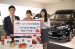 기아자동차가 멤버십 서비스 기아레드멤버스 론칭 10주년을 맞아 차량 구매 고객 대상 할인 및 사은품 증정 등 다양한 혜택을 제공하는 특별 이벤트를 실시한다