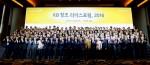 KB국민은행(은행장 윤종규)은 지난 3일, 콘래드 서울 호텔에서 중소·중견기업 CEO를 초청해 KB창조 리더스포럼 2016을 개최했다