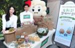 캘리포니아 호두협회는 참 좋은 호두, 캘리포니아 호두 캠페인을 통해 소비자들이 건강 관리에 꼭 필요한 호두를 매일 섭취할 수 있도록 독려하고 캘리포니아 호두의 특장점 및 다양하게 즐길 수 있는 방법을 소개할 예정이다