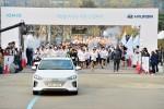 현대자동차가 지난 10월 5일부터 진행해온 아이오닉 롱기스트 런 캠페인의 대미를 장식한 아이오닉 롱기스트 런 페스티벌을 지난 5일 과천 서울대공원에서 성황리에 마쳤다