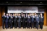 KB금융그룹은 지난 4일 강남구 대치동 마리아칼라스홀에서 핀테크기업의 투자지원확대를 위한 핀테크기업 전문 멘토단 및 투자협의체를 구성하고 멘토단의강연 및 위촉장 수여식을 진행했다