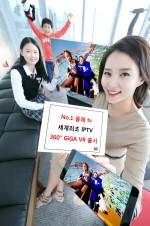 KT 홍보 모델들이 올레 tv를 통해 세계최초로 IPTV에서 즐길 수 있는 가상현실(VR) 서비스인 올레 tv 360도 기가 VR을 시연하고 있다