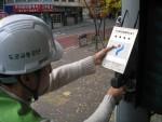 도로교통공단 서울지부가 공단에서 추진하고 있는 정부 3.0과제인 찾아가는 서비스 및 사각지대 해소의 일환으로 교통약자 위주의 교통안전시설물에 대한 중점 점검을 실시하였다