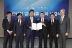 신한카드가 최근 2000호점을 오픈한 이디야와 전략적 사업 제휴를 체결했다