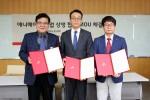 SK브로드밴드는 한국애니메이션제작자 협회, 한국애니메이션산업협회와 SK남산빌딩 20층에서 애니메이션 산업 상생 협력 MOU를 체결했다