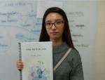 건국대학교 글로컬캠퍼스는 의생명화학과 윤정미 학생이 미백화장품 개발을 위한 천연물 소재를 발굴하고 국내특허를 출원했다