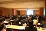 11월 3일 코엑스에서 개최되었던 2016년 KFCA 2차 세미나
