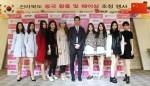 중국 레드인 왕홍왕 대표와 9명의 왕홍