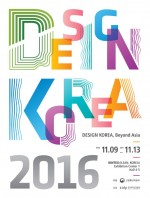 디자인코리아2016 포스터