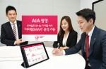 아태지역 최대 생명보험사인 AIA생명의 한국지점은 업계 최고 수준의 영업지원 시스템 아이맵을 14일부터 본격 운영한다
