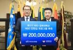한국씨티은행은 경희대학교와 14일 오전 경희대학교 본관에서 협약식을 가지고 총 2억원의 후원금을 전달했다