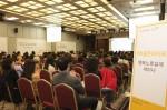 KB국민은행은 지난 14일, 서울 명동 은행연합회에서 KB국민은행및 현대증권 고객 300여명을 초청해 제13회 KB골든라이프 행복노후설계 세미나를 개최했다