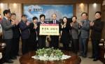 몬산토 코리아는 15일 국내 농업 인재 양성을 위해 충북대학교 농업생명환경대학에 총 2,500만원의 장학금을 전달했다