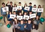 11월 3일 롯데시티호텔에서 열린 서울지역본부 에너지효율대상 시상식에서 건국대 캠퍼스에너지세이버팀이 산업통상자원부장관상을 수상했다