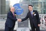 신한카드는 서울 소공로 신한카드 본사에서 한국서비스대상 명예의 전당 헌정비 제막식을 진행했다