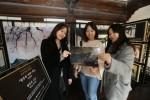LG생활건강(대표 차석용)의 궁중화장품 브랜드 더 히스토리 오브 후가 다음달 4일까지 창덕궁 낙선재에서 서울 4대궁의 아름다운 모습을 담은 왕후의 사계-겨울 사진전을 개최한다