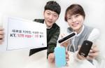 KT는 11월 16일과 22일 LTE egg+I, LTE egg+C, LTE egg mini를 전국 KT매장과 직영 온라인 올레샵을 통해 출시한다고 밝혔다.