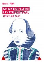 주한영국문화원이 11월 22일부터 12월 31일까지 셰익스피어 리브즈 페스티벌을 개최한다