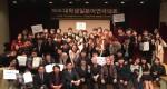 건국대학교 사범대학 일어교육과 일본어 원어연극 이치고에팀이 제5회 대학생 일본어 연극대회에서 그랑프리를 수상했다