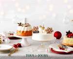 신선함이 가득한 베이커리 뚜레쥬르가 본격적인 크리스마스 시즌에 한 달 앞서 각종 모임과 파티에 적합한 크리스마스 케이크 2종과 선물 케이크 4종을 순차적으로 내놓는다