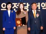 대한체육회, 2016 스포츠영웅 명예의 전당에 김연아 영웅 헌액