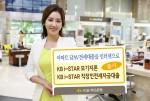 KB국민은행이 25일 아파트 담보대출과 전세자금대출을 인터넷뱅킹을 통해 상담과 약정이 가능한 KB i-STAR 모기지론 및 KB i-STAR 직장인 전세자금대출을 출시한다