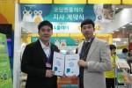 코딩앤플레이가 서울국제유아교육전을 통해 코딩앤플레이 키즈와 코딩앤플레이 주니어를 선보인다