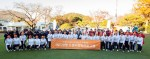 ING생명이 국내 스포츠 꿈나무들을 후원하는 오렌지장학프로그램을 시행한다